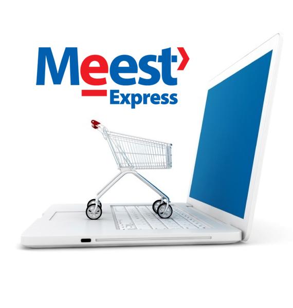 Поштові сервіси для інтернет-магазинів.